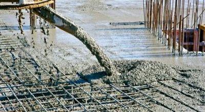 Производство на бетон - Изображение 1
